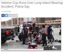 【海外発!Breaking News】砂浜に寝そべる男女をパトロール車両が轢く 米・東海岸のビーチで
