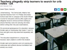 【海外発!Breaking News】カンニング防止のため、生徒を全裸にした高校(南ア)