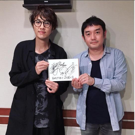 北川悠仁と岩沢厚治(画像は『坂本美雨のディア・フレンズ 2017年7月2日付Instagram』のスクリーンショット)