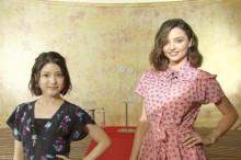 【エンタがビタミン♪】川島海荷、ミランダ・カーにレッドカーペットの歩き方教わる「もっと自分の美しさを認めて」