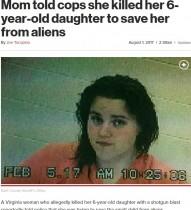 【海外発!Breaking News】娘を銃殺した母親「エイリアンから守るために殺した」(米)