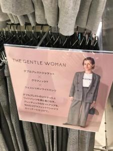 GUが打ち出した『THE GENTLE WOMAN』