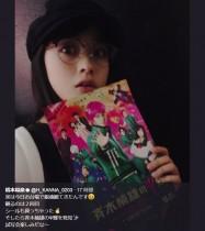 【エンタがビタミン♪】橋本環奈、私服にメガネ姿 『銀魂』をお台場で観劇「シールも買っちゃった」