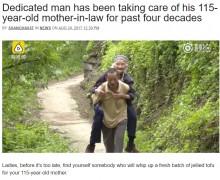【海外発!Breaking News】40年間孝行した姑はもう115歳 義理の息子の優しさにネチズン感涙(中国)