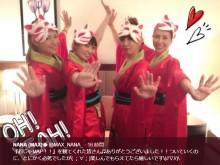 【エンタがビタミン♪】MAXや遼河はるひ、SKE48も助っ人参加 『おじゃMAP!!』ダンス企画で貴重な経験