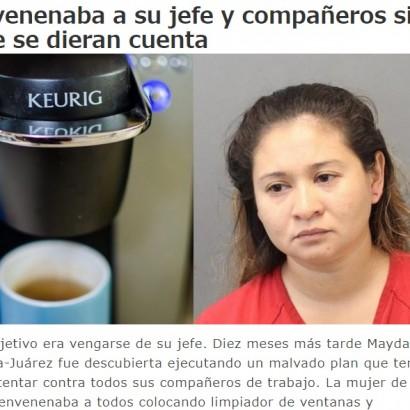 【海外発!Breaking News】「仕事、上司、同僚すべて嫌い」コーヒーメーカーに強力な液体洗剤を混ぜた女(米)