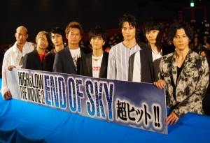 『HiGH&LOW THE MOVIE 2 / END OF SKY』初日舞台挨拶