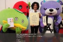 【エンタがビタミン♪】カパルらゆるキャラ、台湾でベストパフォーマンス賞 「他の追随を許さない魅力」