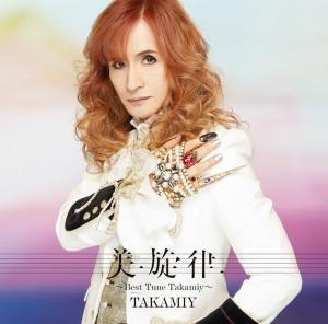 『美旋律 ~Best Tune Takamiy~』初回限定盤A