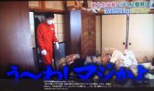 """【エンタがビタミン♪】AKB48の名曲で空手を練習する""""ゴミ屋敷""""の女性 ブラマヨ吉田もタジタジ"""