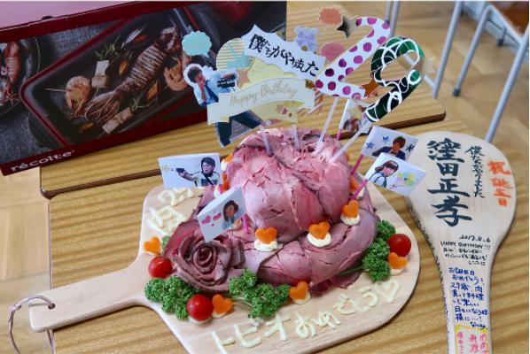 """窪田正孝にプレゼントされた""""大しゃもじ""""や""""肉ケーキ""""(画像は『【火9ドラマ『僕たちがやりました』公式】 2017年8月6日付Instagram「0806 Happy Birthday Masataka Kubota」』のスクリーンショット)"""