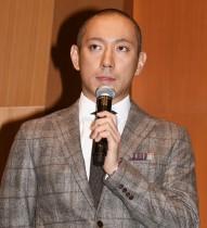 【エンタがビタミン♪】市川海老蔵、麻央さんが亡くなって初めて地方公演に 子供達は「行かないでー」