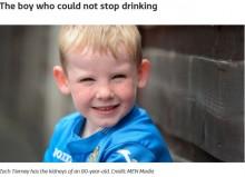 【海外発!Breaking News】「腎臓機能が80歳以上」と宣告された6歳児(英)
