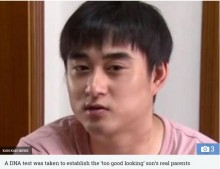 【海外発!Breaking News】「息子がハンサム過ぎる」疑いを抱いた夫婦、DNA検査で真実が明らかに(中国)<動画あり>
