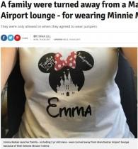 【海外発!Breaking News】ミニーマウスのTシャツを着た家族、空港ラウンジに立ち入りを拒否される(英)