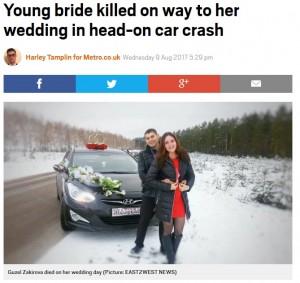【海外発!Breaking News】式場にマイカーで向かった花嫁、正面衝突事故で死亡(露)