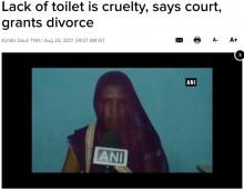 【海外発!Breaking News】「家の中にトイレを設置してくれない」夫と離婚した女性(印)