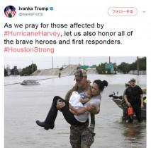 【イタすぎるセレブ達】イヴァンカ・トランプのツイートに痛烈批判 ハリケーン被害に同情も「自分は豪邸でのうのうと…」