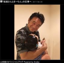【エンタがビタミン♪】船越英一郎が笑顔で赤ちゃんを抱っこする姿に反響 「お元気そうで安心しました」