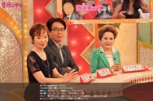 【エンタがビタミン♪】松居一代と豊田真由子議員 『姑になって欲しくないのは誰だ』アンケートでデッドヒート!