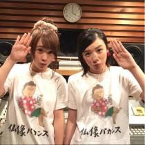 【エンタがビタミン♪】永野芽郁と川栄李奈、学校での忘れられない体験 「リコーダーを吹かれた」「告白された」