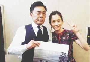 【エンタがビタミン♪】前田敦子、光石研と2ショット 『散歩する侵略者』上映会で感慨「ご縁を感じるこの頃」