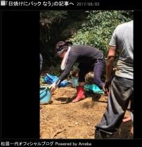 """【エンタがビタミン♪】松居一代の""""泥かきボランティア""""に称賛の声 「生半可な気持ちでは無理」「すごい重労働」"""