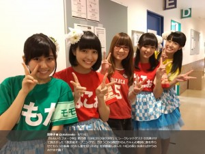 ガチンコ3と奥華子(画像は『奥華子 2017年8月14日付Twitter「『ももいろフォーク村』第75夜「GIRLS'FOLKTORY」にシークレットゲストで出演させて頂きました!」』のスクリーンショット)