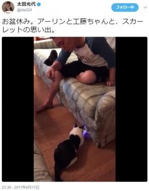 【エンタがビタミン♪】爆問・太田光が自宅でくつろぐレアな姿 妻の光代社長が公開