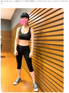 トレーニングで腹筋の線が見え始めたでか美(画像は『ぱいぱいでか美 2017年8月30日付公式ブログ「24時間テレビありがとうございました」』のスクリーンショット)