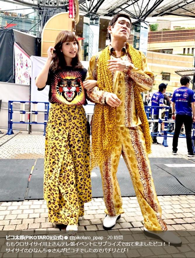 サイサイひなんちゅとピコ太郎(画像は『ピコ太郎(PIKOTARO)(公式) 2017年8月17日付Twitter「ももクロサイサイ川上さんテレ朝イベントにサプライズで出て来ましたピコ!!」』のスクリーンショット)