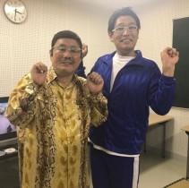 【エンタがビタミン♪】古坂大魔王、ピコ太郎に扮したビートたけしと感激のツーショット