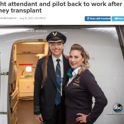 【海外発!Breaking News】「美味しいラザニアへの恩返し」アラスカ航空の女性パイロット、CAに腎臓を提供