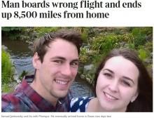 【海外発!Breaking News】独LCC大失態 ロンドンに戻る男性をラスベガス行きフライトに誘導 米移民当局では留置場に!