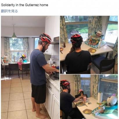 【海外発!Breaking News】自宅でヘルメットを被る家族 その理由が温かい(米)