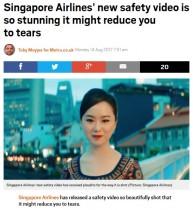 【海外発!Breaking News】シンガポール航空の美しすぎる機内安全ビデオが大評判<動画あり>