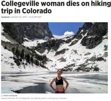 【海外発!Breaking News】若くても油断は禁物 米コロラド州で20歳女性が高山病により死亡