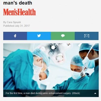 【海外発!Breaking News】本人の脂肪を注入する陰茎増大手術が失敗 スウェーデンの男性が死亡