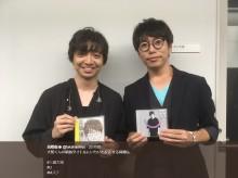 【エンタがビタミン♪】三浦大知の新曲タイトル 共演した高橋優は「いちいち反応する」