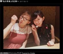 【エンタがビタミン♪】渡辺美優紀、憧れの加護亜依と会食「目が覚めて夢だったらどうしよう」