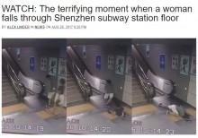 【海外発!Breaking News】エスカレーター直前の床板はずれ女性が転落、九死に一生を得る 広東省の地下鉄駅<動画あり>