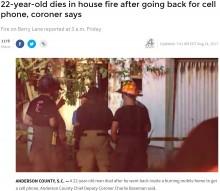 【海外発!Breaking News】「携帯電話を忘れた!」火事の自宅に飛び込んだ22歳男性が死亡(米)