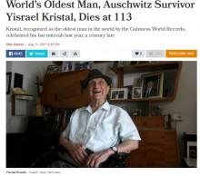 【海外発!Breaking News】世界最高齢男性イスラエル・クリスタルさん113歳で死亡 アウシュヴィッツも経験