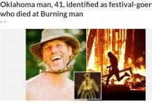 【海外発!Breaking News】クレイジーな祭典「バーニングマン」で男性が自殺か 燃え盛る炎に飛び込む(米)