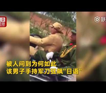 【海外発!Breaking News】旧日本兵の軍服を着た男性、駅前で「バカヤロー」と叫ぶ(中国)<動画あり>