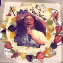 【エンタがビタミン♪】PUFFY大貫亜美、誕生日を「松本人志ケーキ」で祝う