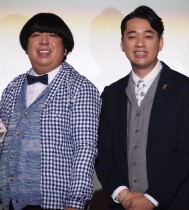【エンタがビタミン♪】東京03豊本、3か月遅れの結婚報告にバナナマン設楽「アイツおかしくない?」