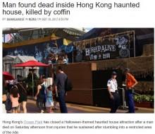 【海外発!Breaking News】香港人気テーマパークのお化け屋敷で死亡事故 電動の棺桶に打ちのめされたか