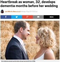 【海外発!Breaking News】余命10年 31歳で認知症と診断された女性(英)