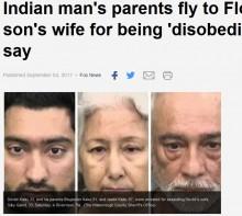 【海外発!Breaking News】「妻が言うことを聞かない」と夫 インドから呼ばれた両親、虐待に加担(米)